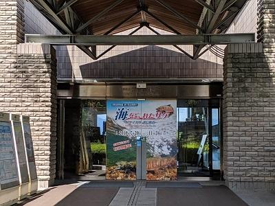 琵琶湖博物館へ行ってきました