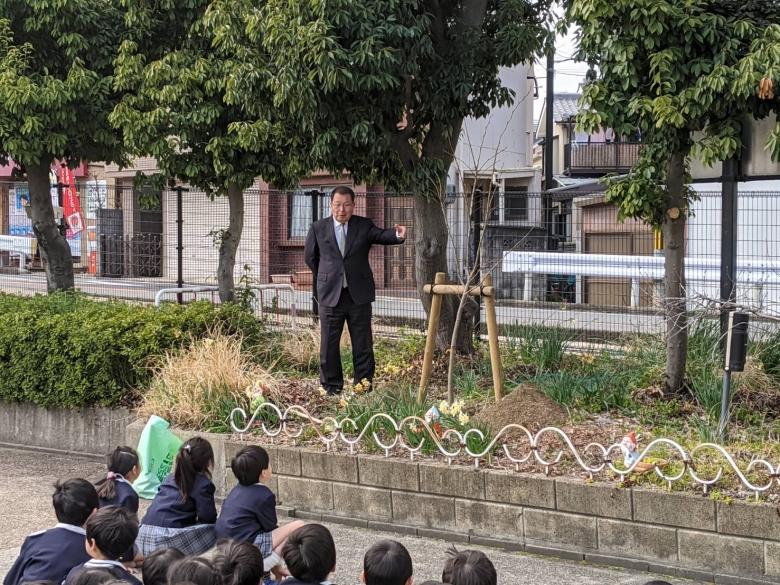 卒園記念植樹