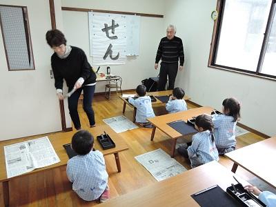 3月6日課外教室