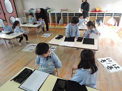 2月16日課外教室