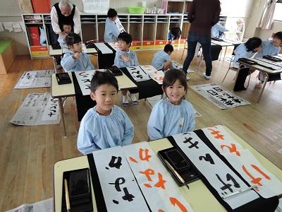 10月12日課外教室
