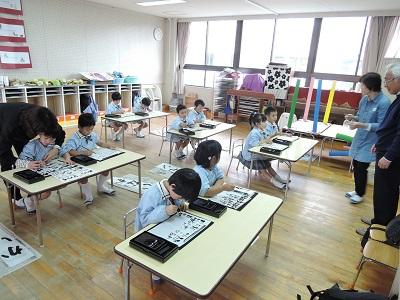 11月2日課外教室