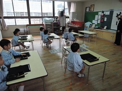 1月25日課外教室
