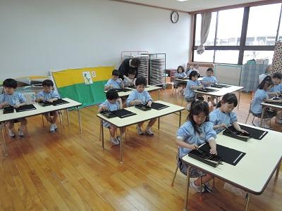 4月19日課外教室