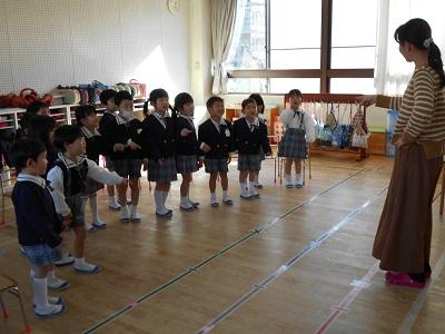 1月30日課外教室