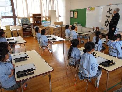 1月31日課外教室