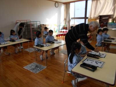 2月7日課外教室