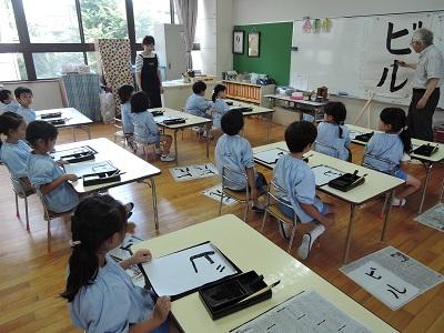 7月12日 課外教室