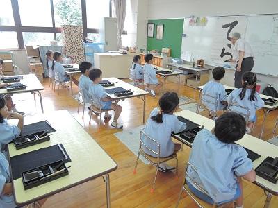9月6日の課外教室