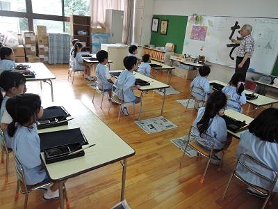 9月28日課外教室