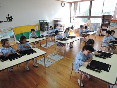 10月4日の課外教室