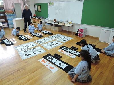 10月25日課外教室