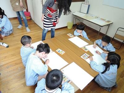 4月20日課外教室