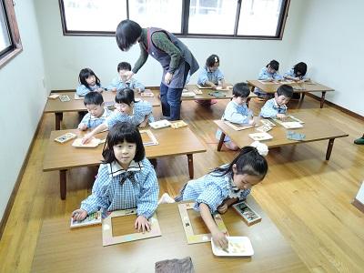 11月25日課外教室