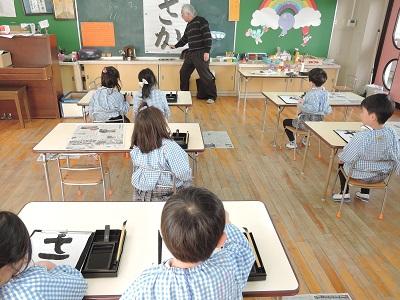 12月1日課外教室