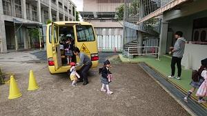 スクールバス避難訓練