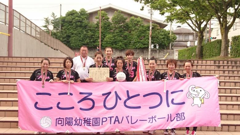 PTAバレーボール京都府大会