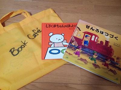 Book cafe 活動報告